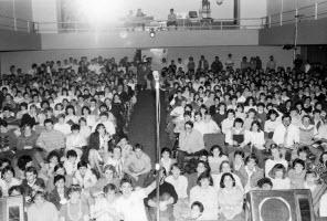 Αίθουσα Εκδηλώσεων 1990