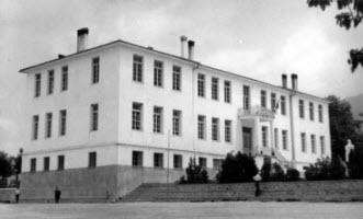 Πρόσοψη Σχολείου 1985